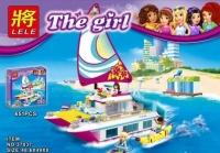АКЦИЯ! Конструктор Lego Лего (LELE) 37037 Катамаран Саншайн 651дет.
