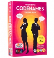 Настольная игра Кодовые имена (Codenames)