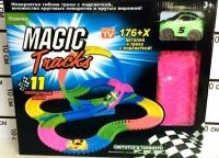 Трек светящийся Magic Track 176 дет.
