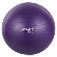 Мяч гимнастический GB-101 75 см, антивзрыв