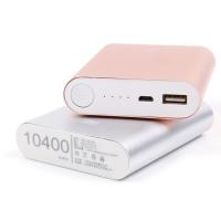 Внешний аккумулятор power bank Xiaomi 5 400 Mah