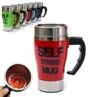 Кружка мешалка Self Stirring Mug НОВАЯ