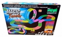 Трек светящийся Magic Track 366 с 2 машинками