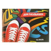 Альбом для рисования Кеды А4, 32 л