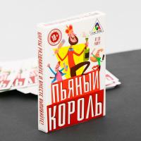 Алкогольная игра Пьяный король, 36 карт