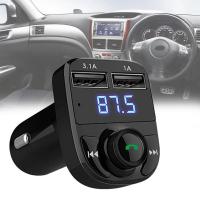 Автомобильный FM-модулятор с дисплеем CAR X8