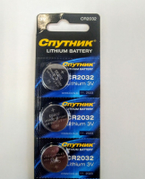 Батарейка Спутник Литий CR2032