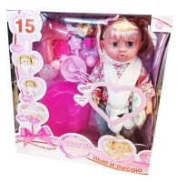 Интерактивная кукла Анюта (15 функций)