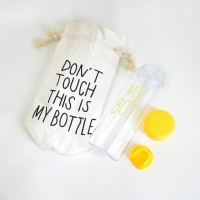 Бутылка My Bottle желтая