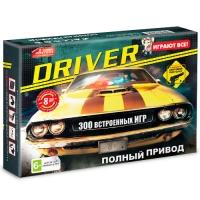 Игровая приставка к ТВ Dendy (Денди) Driver + пистолет (300 игр)