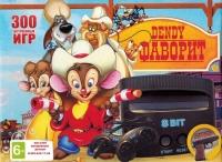 Игровая приставка к ТВ Dendy (Денди) Фаворит + пистолет (300 игр)