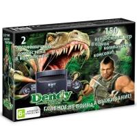 АКЦИЯ! Игровая приставка к ТВ Dendy (Денди) Dendy Turok (150 игр)