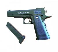Детский пневматический металлический пистолет C 6