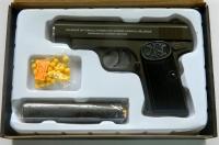 Детский пневматический металлический пистолет С17А+