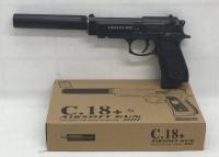 Детский пневматический металлический пистолет С18+
