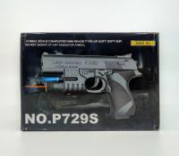 Детский пневматический пистолет 729