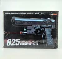 Детский пневматический пистолет 825 Desert Eagle