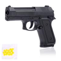 Детский пневматический пистолет Штурм