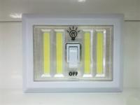 Светильник-переключатель на стену