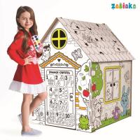 Картонный домик раскраска Мой домик