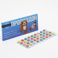 Драже шоколадное Для стимуляции 20 г