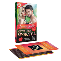 Эротическая игра карты фанты Освежи чувства, 40 карт