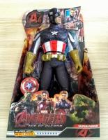 Фигурка Капитан Америка 32 см