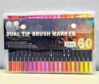 Фломастеры маркеры для скетчинга акварельные двухсторонние Dual Tip Brush Marker 60 цветов
