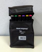 Фломастеры маркеры для скетчинга в чехле 36 цветов