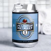 Подарок мужчине гель для душа пиво Реальный мужик 250 мл банка