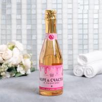 Подарок женщине Гель для душа шампанское Море счастья 500 мл, аромат шампанского