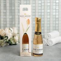 Подарок женщине Гель для душа шампанское в коробке Моей дорогой 250 мл, аромат шампанского