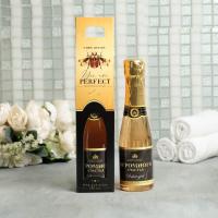 Подарок женщине Гель для душа шампанское в коробке You are perfect, 250 мл, аромат шампанского