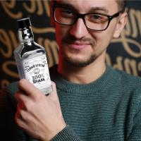 Подарок мужчине гель для душа виски Самый крутой 250 мл, аромат бергамот-пачули