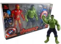 Игровой набор супер героев (Железный человек, Халк, Капитан Америка) 19 см.