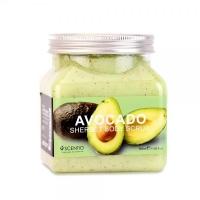 Скраб для тела Wokali Avocado, 350 мл