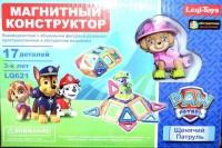 Магнитный конструктор Leqi - Toys Щенячий патруль 17 дет.