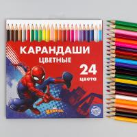 Карандаши цветные Человек-Паук 24 цвета