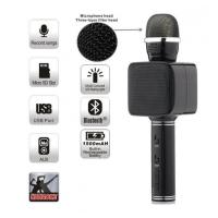 Караоке микрофон Magic Karaoke YS-68