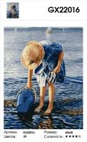 Картина по номерам 40 х 50 GX22016 Набор воды