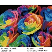 Картина по номерам 40 х 50 ZX 20001 Радужные розы