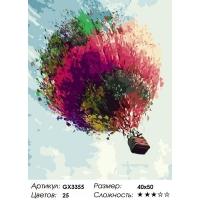 Картина по номерам 40 х 50 ZX 20210 Красочный шар