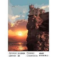 Картина по номерам 40 х 50 ZX 20528 Ласточкино гнездо на закате