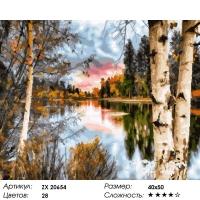 Картина по номерам 40 х 50 ZX 20654 Озерная гладь