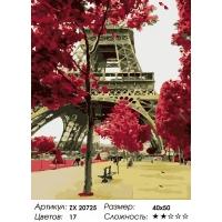 Картина по номерам 40 х 50 ZX 20725 Красота Парижа