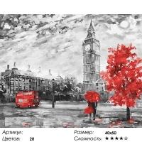 Картина по номерам 40 х 50 ZX 20773 Серо-красный Лондон