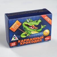 Карточная игра на объяснение слов Крокодил Карманный, 100 карт