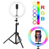 Кольцевая светодиодная RGB LED лампа со штативом 34 см WH34