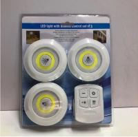 Комплект LED светильников с пультом д/у и таймером