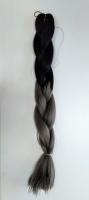 Конеколон коса черно-пепельный